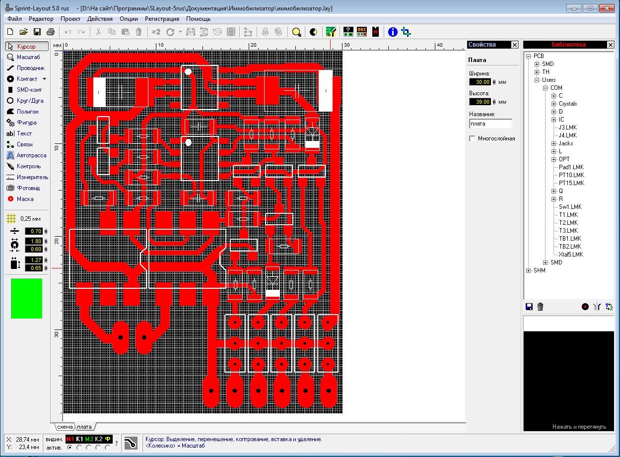 Программы для создания схем и печатных плат